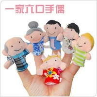 2643 one of six hand puppet toys a pro- refers to the dual finger even parent-child toys ( 6 Pack)