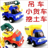 Wholesale - Removable toy vehicles, dismantling construction vehicles toy cars , building blocks plastic fight inserted