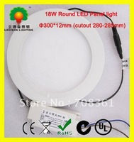 Super Slim 18W 300mm led round panel lamp