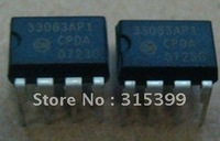 MC33063API. Whole Sale . New and Original .Best Price ! Excellent Quality ,Best Service !