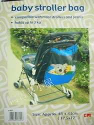 New Baby Stroller Storage Bag(China (Mainland))