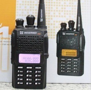 http://i00.i.aliimg.com/wsphoto/v0/570055126/New-Arrival-WEIERWEI-VEV-V16-136-174Mhz-400-480Mhz-dualband-dual-frequency-standby-two-way-radio.jpg