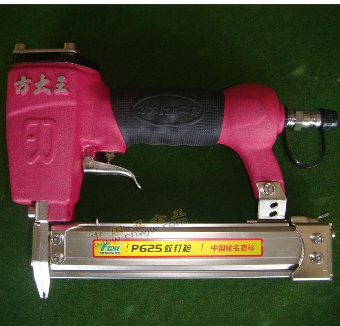 P625 NAILER PIN NAILER AIR TOOS FREE SHIPPING(China (Mainland))