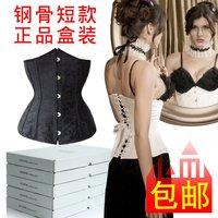 Корректирующая одежда Male body shaping vest fat burning shaper body shaping underwear sleeveless sports vest plus size V1758