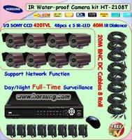 DIY 40M IR Night Vision 8CH CCTV security camera system kit HT-2108T