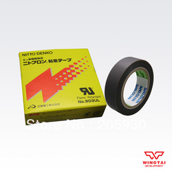 NITTO DENKO Heat Resistant Tape 903UL T0.08mm*W19mm*L10m(China (Mainland))