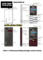 design service(China (Mainland))