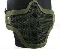 2pcs Strike Half Face Steel Wire Mask (Green) free ship