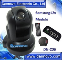 DANNOVO PTZ Video Conference Camera 560TVL Samsung12x16xZoom Classic Black Color Camera High Image Qulity Good as Sony Module