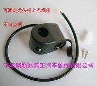 10PCS--Cigarette lighter Power outlet motorcycle plug 12v