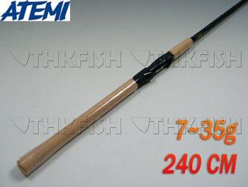 EMS SHIPPING! 7~35g ATEMI Fishing Rod Spinning Rods Carbon Fiber Fishing Pole Carp Rod