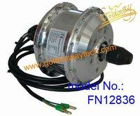 electric bike motors, small motor, mini electric bicycle motor