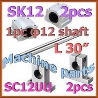 Шарико-винтовая пара CNC Ball screw ballscrew Nut Housing Bracket Holder Aluminium for SFU2504 SFU2505 SFU2510