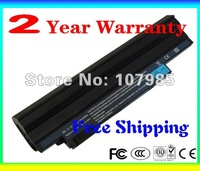 5200mAh Black Battery for Acer Aspire One AOD255 AOD260 D255 522 722 D255E D257 D257E D260 D260E AL10A31 AL10B31 AL10G31