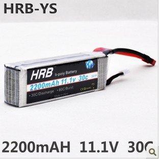 HRB   Free shipping Lion Power Lipo battery 11.1V 2200MAH 30C 3S1P Max 60C fast charing RC Lipo battery for DJI Phantom trex 450