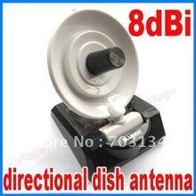 wholesale dish antenna gain