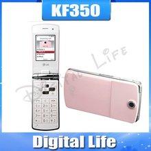 lg smartphone promotion
