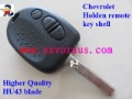 Free shipping, Holden remote key shell (higher quality)