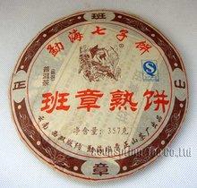 2009 Year Bangzhan Pu'er, 357g Ripe Puerh Tea, Puer Tea, PC132,Free Shipping