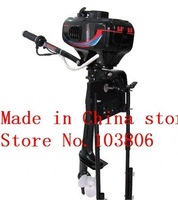 3.5P Outboard Motor 2 Stroke Boat Engine Water Cooled  No brand