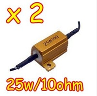 25W 10 Ohm LED load resistor For Car Fix Of TURN SIGNAL Light / FOG Light / RUNNING Light