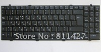 $10 off per $100 order wholesale free shipping brand new laptop keyboard for LG S510 R500 MP0359 R580 GREEK\ENGLISH