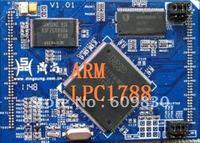 Free shipping,Cortex-M3 LPC1788 core board, 6 layers PCB design