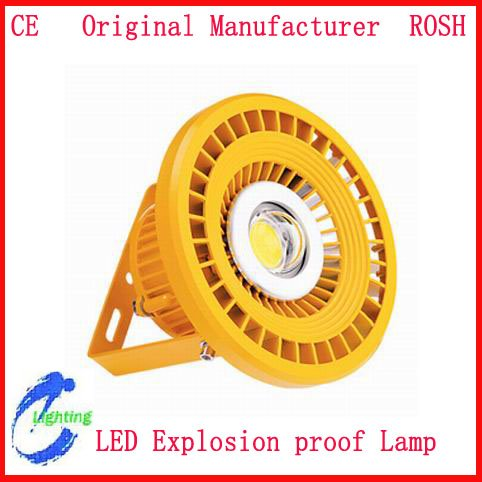 80Watt LED Flood light for Gas station Explosion-Proof LED Lamp(China (Mainland))