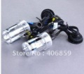 55W H7 hid xenon bulb single beam HID AUTO CAR lamp HID 12v 55W color 4300k,6000k,8000k,10000k