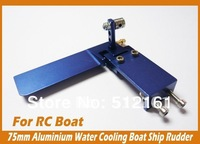 75mm Aluminium Water Cooling Boat ship Rudder for RC Boat ~Blue~