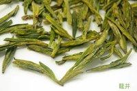 free shipping 250g,organic Premium LongJing bag,pure Dragon well Green Tea