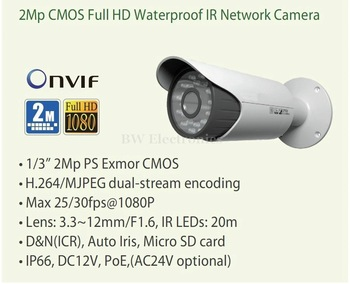 2.0 Mp CMOS Full HD Water-proof IR Network Bullet Camera, 1080P ONVIF IP CAMERA IPC-HFW3200C