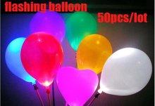light balloon promotion
