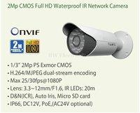 2.0 Mp CMOS Full HD Water-proof IR Network Bullet Camera, 1080P ONVIF IP CAMERA, 2.0 Megapixel  Pixel IP Camera, Freeshipping