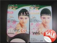 Fashion wig hair net + Free shiping