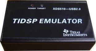 free shipping,  DSP XDS510 USB JTAG Emulator CCS3.3 CCS4.1