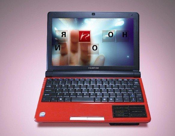 10.2inch Netbook,10.2'' Mini Laptop Intel Atom D2500 1.86GHz Dual Core 1G RAM,160GB HDD Drop Shipping(China (Mainland))