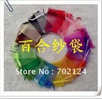 20x30cm Organza bag/ gift bags / color Organza bag/ transparent small Organza bag,Jewelry Packaging, Gift bag,Free Shipping