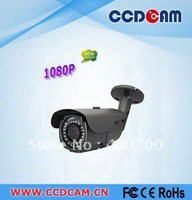 "HD 1080P IP Camera EC-IP5911 without POE,1/3"" 2.0 Megapixel,support 2 way audio."