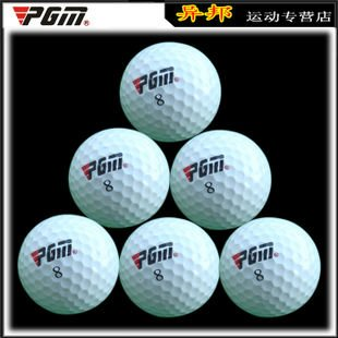 Free shipping EMS PGM quality goods GOLF ball  double ball game ball