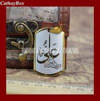 Golden Tone Stainless Steel Islam Imam Ya Ali Charm Pendant For Shia Muslim