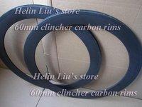 New Full Carbon 700C road bike wheel rims 60mm clincher 23mm width U Shape special offer