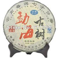 Meng hai old tea tree puerh tea yun nan qi zi cake puer ripe tea 357g  free shipping