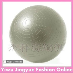 Manufacturers selling high quality yoga ball Home Balance Trainer/pilates 2012 best selling yoga ball(China (Mainland))