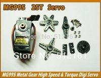 MG995 Metal Gear High Speed & Torque Digi Servo  25T  / 13KG FOR DIY L-quadcopter/Multirotor  Auto landing gear  robot joints