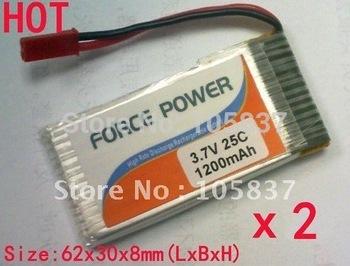 2pcs 25C 3.7V 1200mAh Lipo Battery For SYMA S006 S006-24