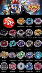 Wholesale - 120pcs Hot Sale!! Beyblade 4d metal fusion beyblades games master online kids toys Mix 23 pcs style(China (Mainland))