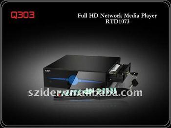 Blu-ray navigation HD media Q303