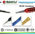 4pcs/Set,Professional Precision Screwdriver,Top Quality.Necessary Tools for Repair or Disassembling.Brand BAKU,BK-338