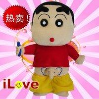High Quality Free Shipping Naughty Xiao xin Children Present Plush Toy